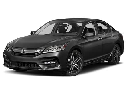 2017 Honda Accord Touring (Stk: 52646) in Huntsville - Image 1 of 9