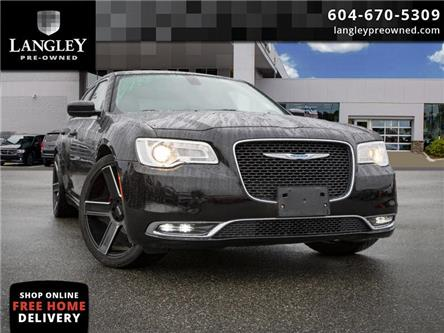 2017 Chrysler 300 Touring (Stk: K673015A) in Surrey - Image 1 of 20