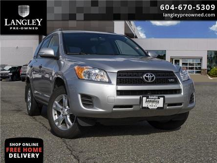 2010 Toyota RAV4 Base V6 (Stk: LC0201) in Surrey - Image 1 of 17
