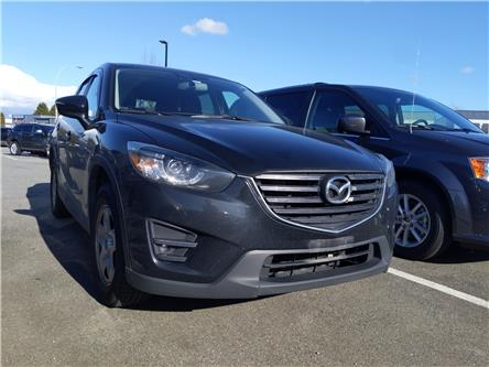 2016 Mazda CX-5 GT (Stk: LC0265) in Surrey - Image 1 of 7