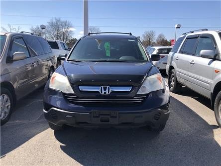 2007 Honda CR-V EX (Stk: 191046A) in Whitchurch-Stouffville - Image 1 of 7