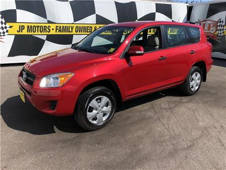 2011 Toyota RAV4  (Stk: 48978) in Burlington - Image 1 of 21