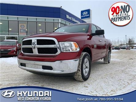2014 RAM 1500 SLT (Stk: E4837) in Edmonton - Image 1 of 19