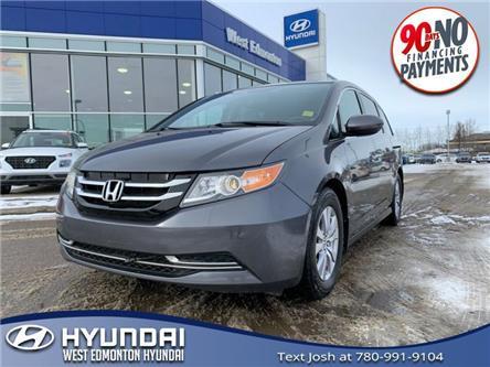 2016 Honda Odyssey EX-L (Stk: 7326A) in Edmonton - Image 1 of 28