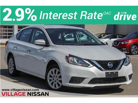2017 Nissan Sentra 1.8 SV (Stk: P2990) in Unionville - Image 1 of 25