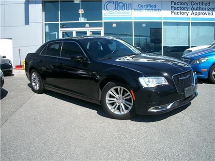 2015 Chrysler 300 Touring (Stk: R12472A) in Toronto - Image 1 of 10
