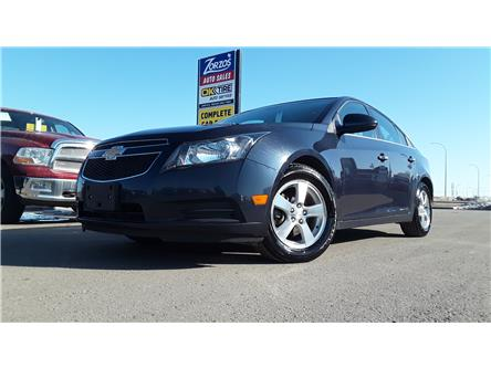 2014 Chevrolet Cruze 2LT (Stk: P679) in Brandon - Image 1 of 24