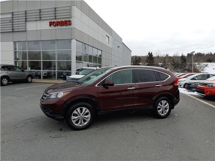2014 Honda CR-V Touring (Stk: U0402A) in New Minas - Image 1 of 16