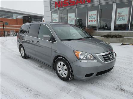 2009 Honda Odyssey EX (Stk: 10319) in Okotoks - Image 1 of 32