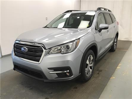 2020 Subaru Ascent Touring (Stk: 215386) in Lethbridge - Image 1 of 30