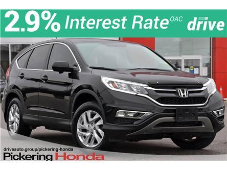 2015 Honda CR-V EX (Stk: V26A) in Pickering - Image 1 of 35