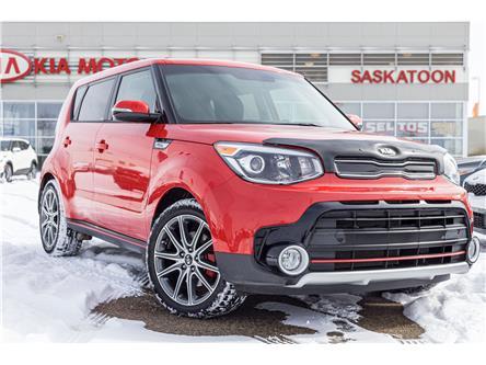 2018 Kia Soul ! (Stk: 40286A) in Saskatoon - Image 1 of 20