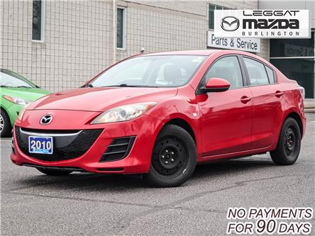 2010 Mazda Mazda3  (Stk: 204102A) in Burlington - Image 1 of 2