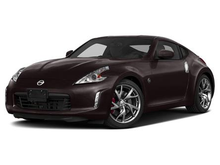2014 Nissan 370Z Touring (Stk: PW0044D) in Red Deer - Image 1 of 8