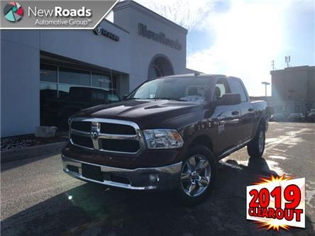 2019 RAM 1500 Classic ST (Stk: T19606) in Newmarket - Image 1 of 22