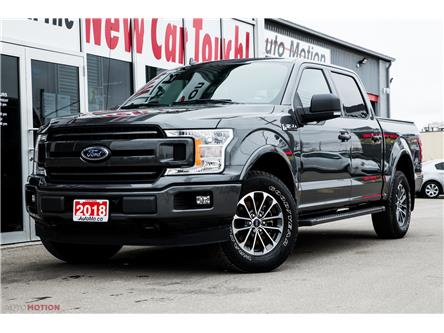 2018 Ford F-150  (Stk: 20341) in Chatham - Image 1 of 24
