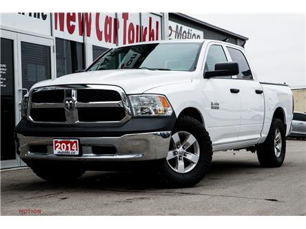 2014 RAM 1500 ST (Stk: 20262) in Chatham - Image 1 of 20