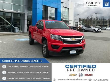 2015 Chevrolet Colorado WT (Stk: 973670) in North Vancouver - Image 1 of 26