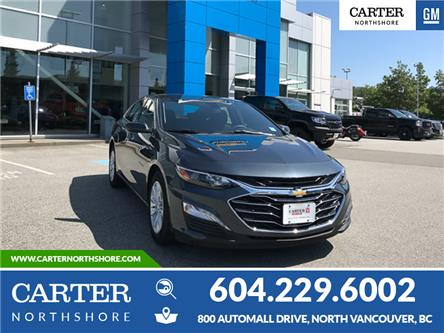 2019 Chevrolet Malibu LT (Stk: 9M75540) in North Vancouver - Image 1 of 13