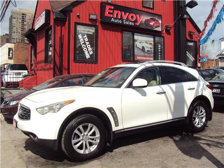 2010 Infiniti FX35 Base (Stk: ) in Ottawa - Image 1 of 30