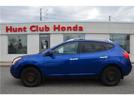 2010 Nissan Rogue  (Stk: Z00235A) in Gloucester - Image 1 of 21