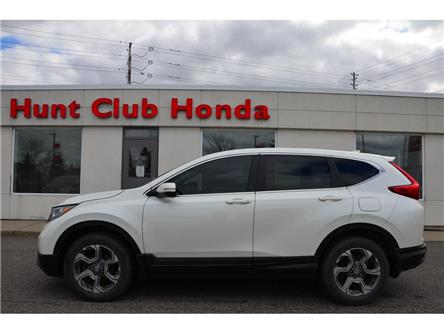 2017 Honda CR-V EX (Stk: 7529A) in Gloucester - Image 1 of 24