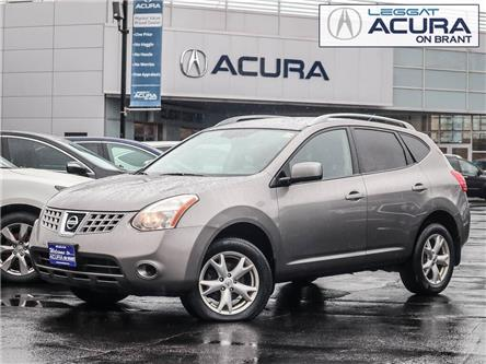 2009 Nissan Rogue  (Stk: 20288A) in Burlington - Image 1 of 22