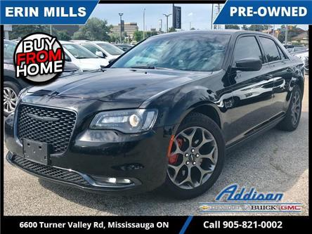 2017 Chrysler 300 S (Stk: UM31541) in Mississauga - Image 1 of 21