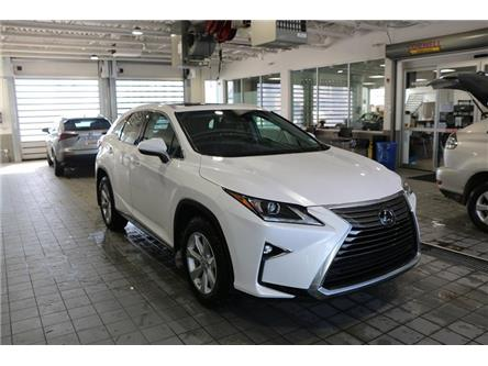 2017 Lexus RX 350 Base (Stk: 200424A) in Calgary - Image 1 of 22