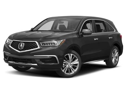2017 Acura MDX Technology Package (Stk: A4202) in Saskatoon - Image 1 of 9