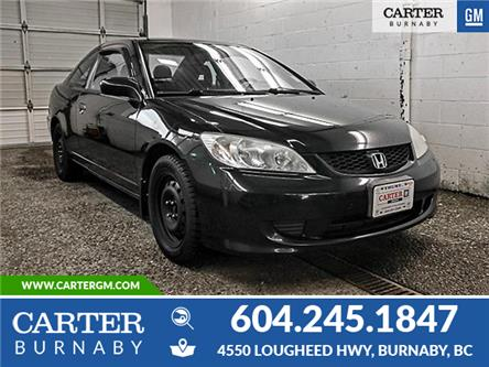 2005 Honda Civic SE (Stk: 89-56941) in Burnaby - Image 1 of 18