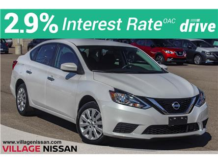 2018 Nissan Sentra 1.8 SV (Stk: 90928A) in Unionville - Image 1 of 29