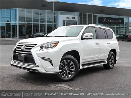 2018 Lexus GX 460 Base (Stk: L0701) in Ottawa - Image 1 of 27