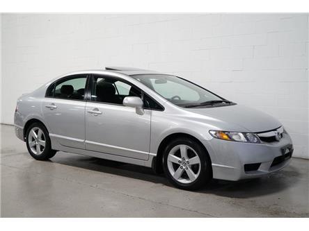 2010 Honda Civic Sport (Stk: 013609) in Vaughan - Image 1 of 21