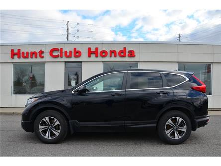 2017 Honda CR-V LX (Stk: 7514A) in Gloucester - Image 1 of 22