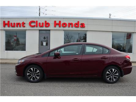 2015 Honda Civic EX (Stk: 7520A) in Gloucester - Image 1 of 28