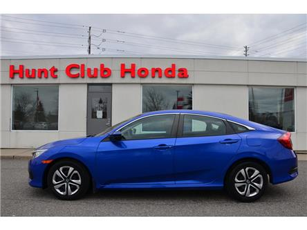 2017 Honda Civic LX (Stk: 7522A) in Gloucester - Image 1 of 20