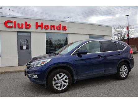 2016 Honda CR-V EX (Stk: 7527A) in Gloucester - Image 1 of 22