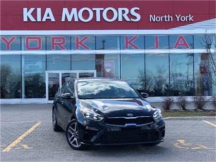 2020 Kia Forte  (Stk: N2294) in Toronto - Image 1 of 23