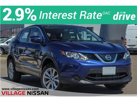 2019 Nissan Qashqai S (Stk: P105N) in Unionville - Image 1 of 26