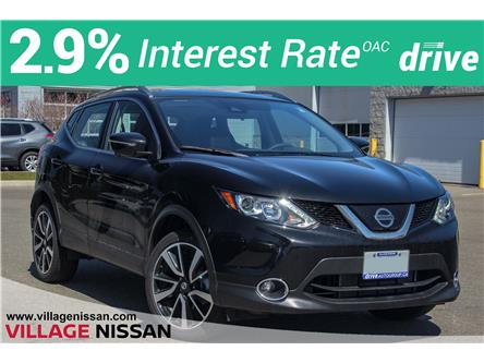 2019 Nissan Qashqai SL (Stk: P125N) in Unionville - Image 1 of 29