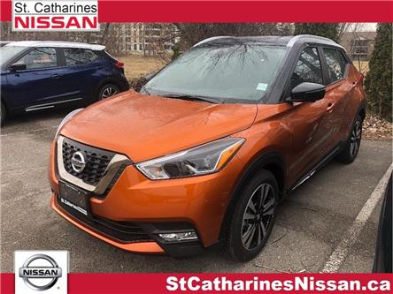2020 Nissan Kicks  (Stk: KI20008) in St. Catharines - Image 1 of 5