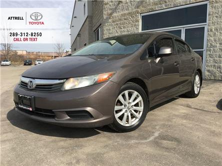 2012 Honda Civic Sedan EX SUNROOF, ALLOY WHEELS, BLUETOOTH, STEERING WHEE (Stk: 47188B) in Brampton - Image 1 of 25