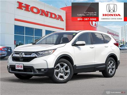 2018 Honda CR-V EX (Stk: 20700A) in Cambridge - Image 1 of 27