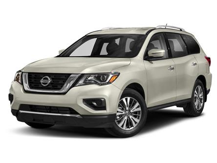 2020 Nissan Pathfinder S (Stk: N525) in Thornhill - Image 1 of 9