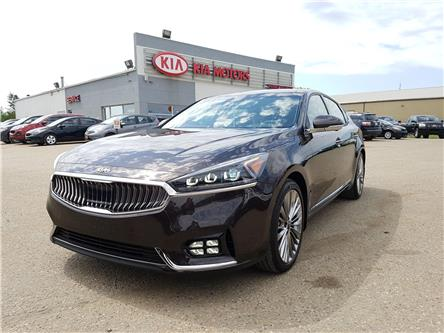 2018 Kia Cadenza Limited (Stk: B4130) in Prince Albert - Image 1 of 30