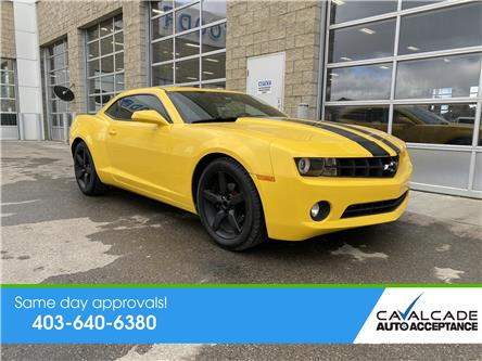 2013 Chevrolet Camaro 2LT (Stk: R60722) in Calgary - Image 1 of 21