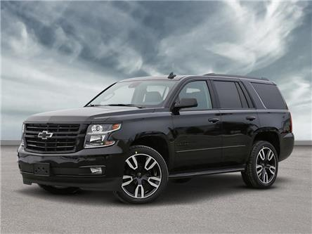 2020 Chevrolet Tahoe Premier (Stk: GH200537) in Mississauga - Image 1 of 23
