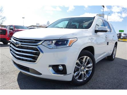 2020 Chevrolet Traverse High Country (Stk: LJ243385) in Cranbrook - Image 1 of 29