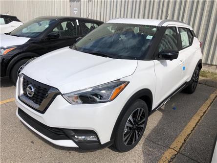 2019 Nissan Kicks SR (Stk: Y1239) in Burlington - Image 1 of 5